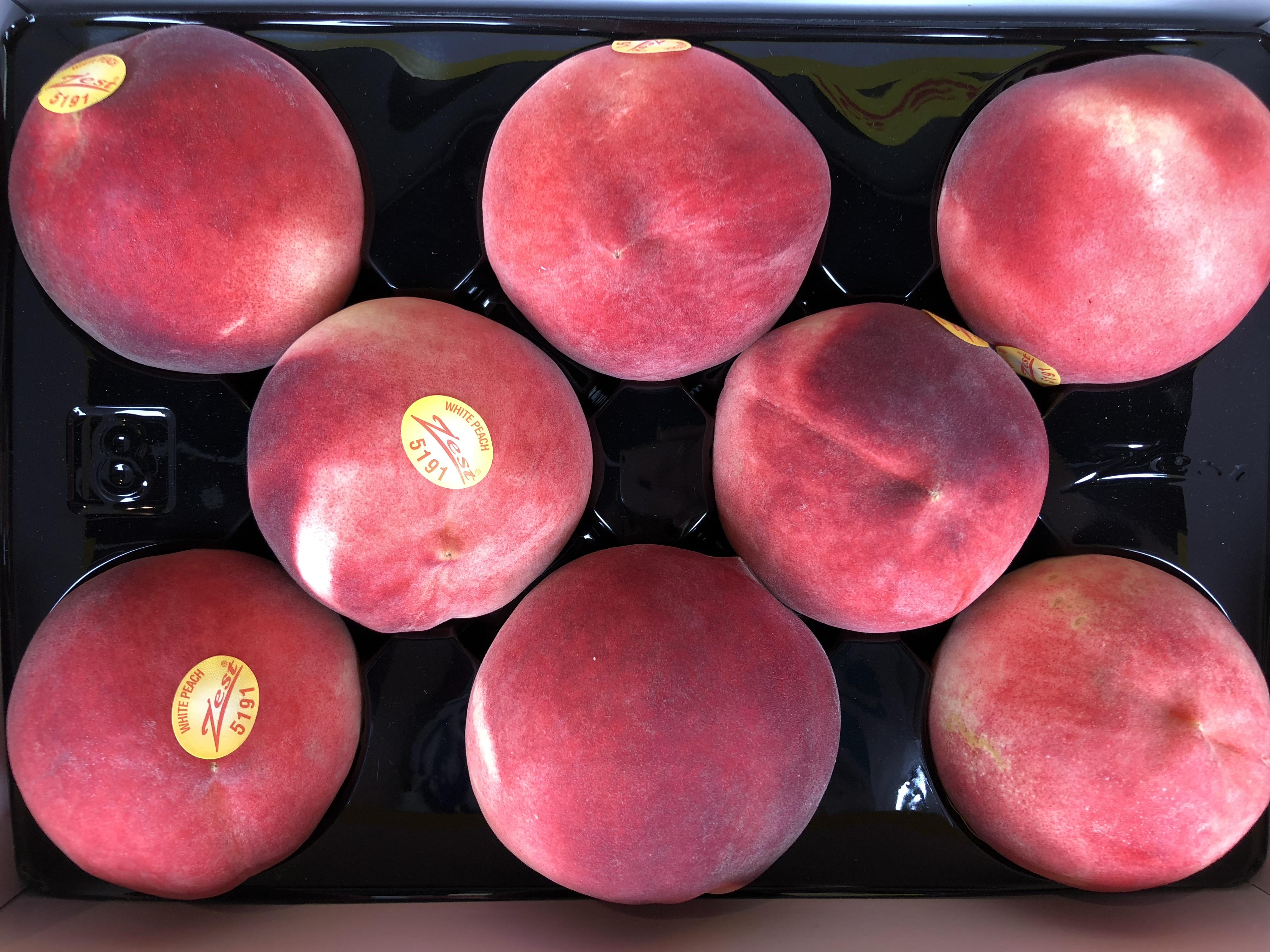 Zest 174 White Peach Gift Box Momobud